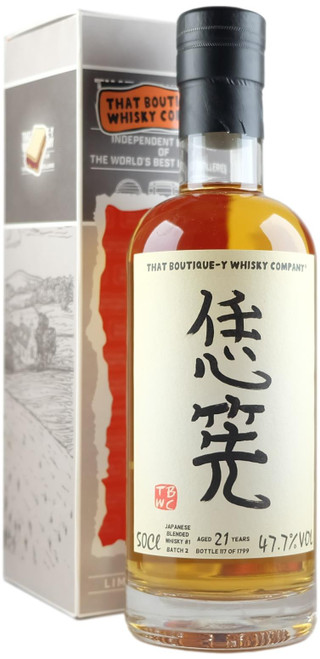 Boutique-y 21-Year-Old Japanese Whisky Blend #1 Batch 2
