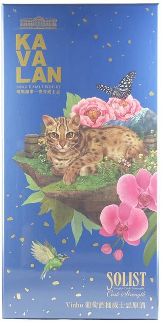 Kavalan Vinho Barrique Native Species 'Leopard Cat' Single Cask Whisky Gift Set