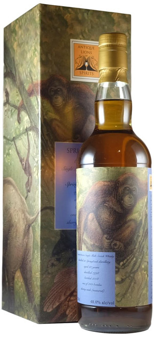 Springbank 1998 20-Year-Old Antique Lions Of Whisky Savannah