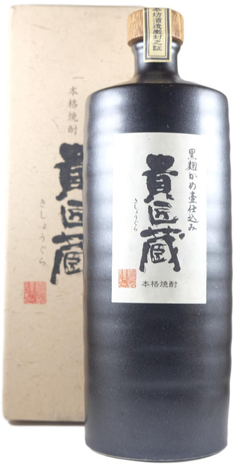 Hombo Kishogura Shochu