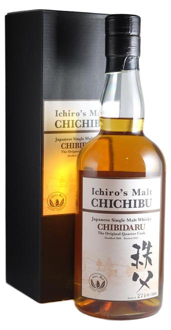 Chichibu Chibidaru 2013 Archive Release