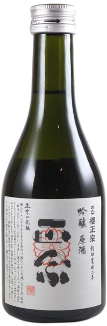 Sakuramasamune Ginjo Genshu