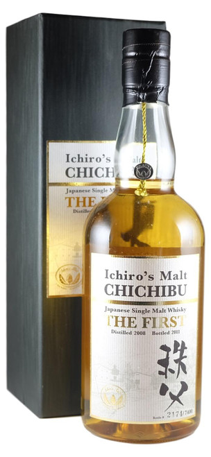 Chichibu The First Archive Release