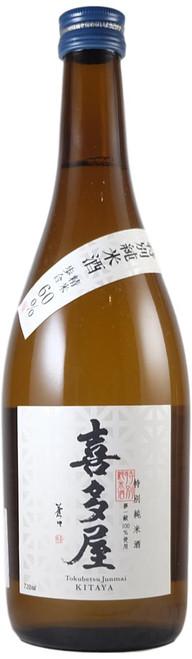 Kitaya Tokubetsu Junmai Yume-Ikkon 720ml