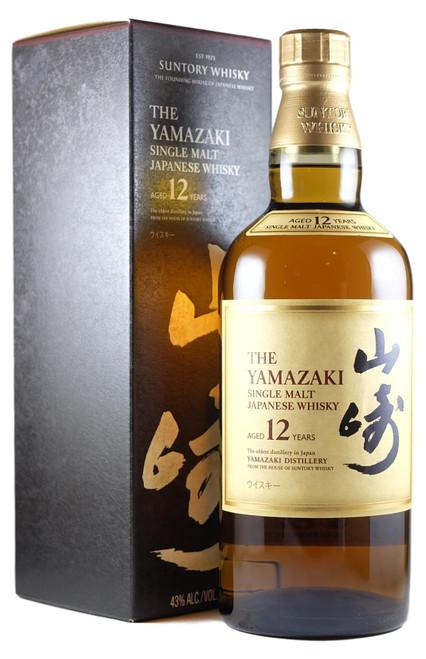 Yamazaki 12-Year-Old Japanese Single Malt Whisky