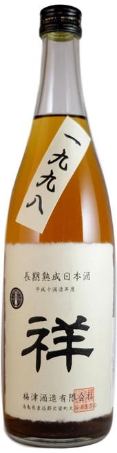 """Umetsu Junmai Koshu """"Sachi"""""""