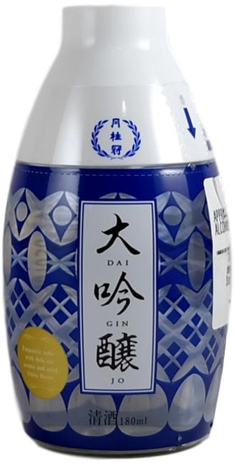 Gekkeikan Junmai Daiginjo with Ochoko (sake cup) 180ml