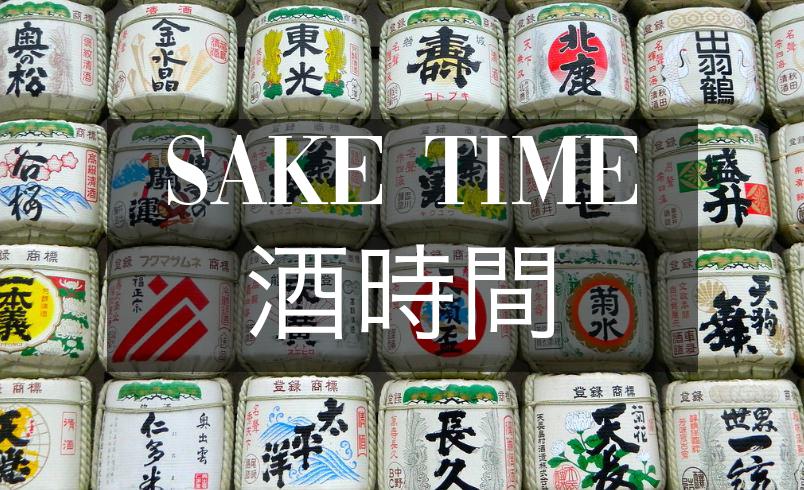 This Weeks Sake Picks!