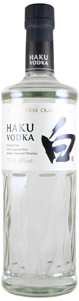 Haku Japanese Vodka