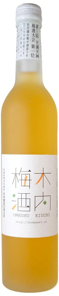 Kiuchi (Hitachino Brewery) Umeshu