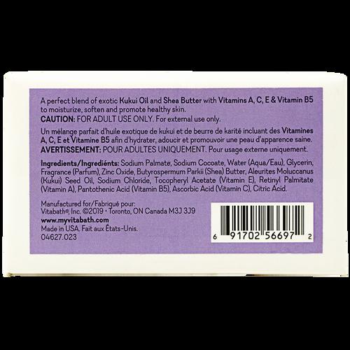 Lavender Chamomile Bar Soap 8 oz/226 g