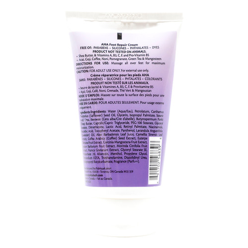 Lavender Vanilla Foot Repair Lotion 5.3oz/150g