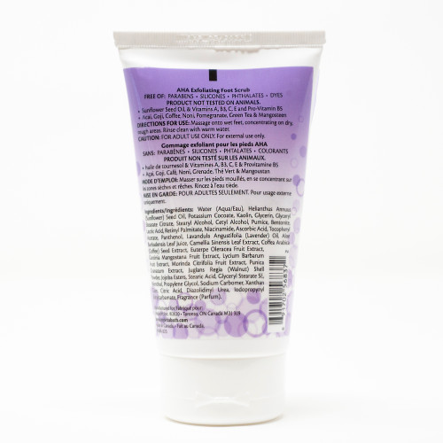 Lavender Vanilla Foot Scrub 5.3oz/150g