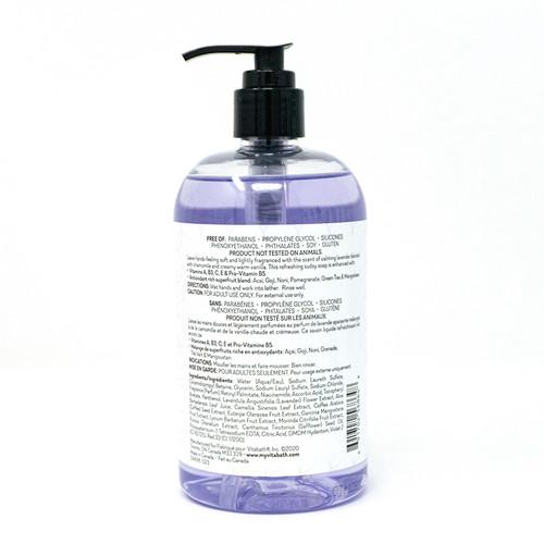 Lavender Chamomile Hand Soap 16 fl oz/473 mL
