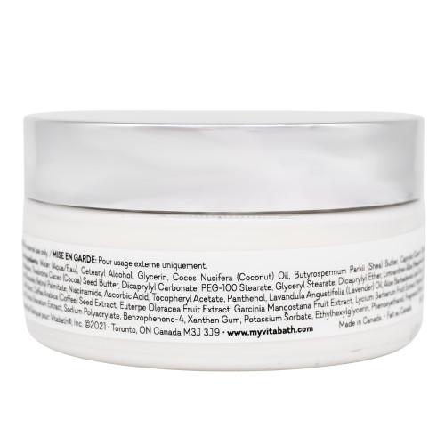 Lavender Chamomile Body Butter 7.76 oz/220 g