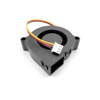 Guider 2 Part Cooling Fan