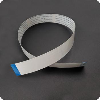 Core Board Ribbon Cable