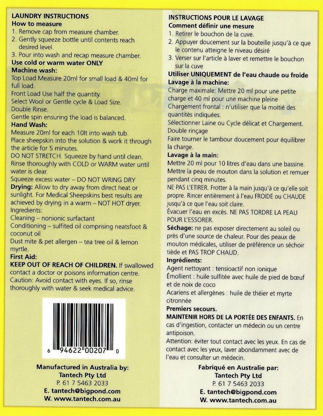 W103E Back Label