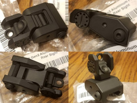 IMI Gen 2 Flip-Up Rear Sight for AR-15/M16