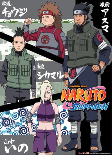 Naruto Shippuden - Team 10 Wall Scroll