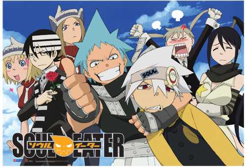 Soul Eater Main Characters With the Sky in the Background Wall Scroll