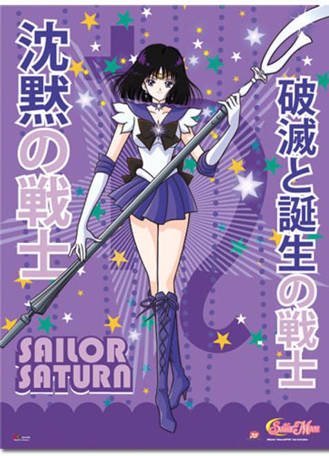 Sailor Moon Sailor Saturn Ready for Battle Wall Scroll