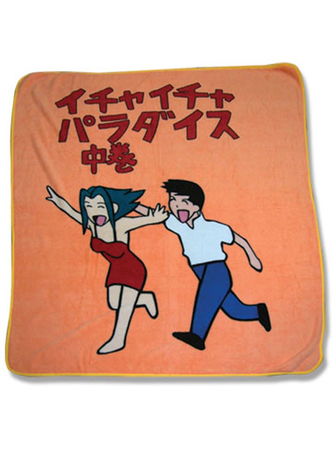 Naruto Shippuden Jiraiya's Icha Icha Novels Series Throw Blanket