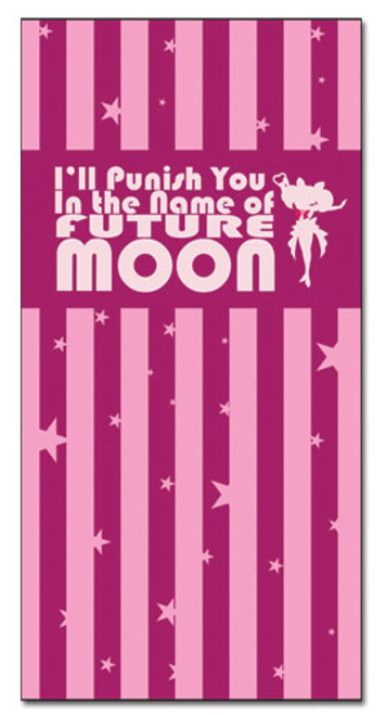 Sailor Moon Chibi Moon Pink Beach Towel