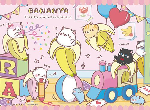 Bananya - Cats Playing Wall Scroll