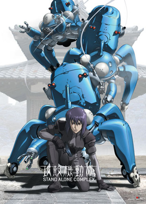 Ghost In The Shell - Motoko And Tachikoma Wall Scroll