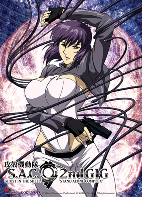 Ghost In The Shell - Motoko With Weapon Drawn Wall Scroll