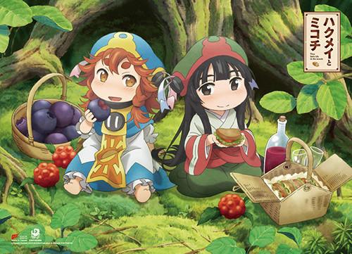 Hakumei to Mikochi Hakumei, and Mikochi Enjoying A Picnic Wall Scroll