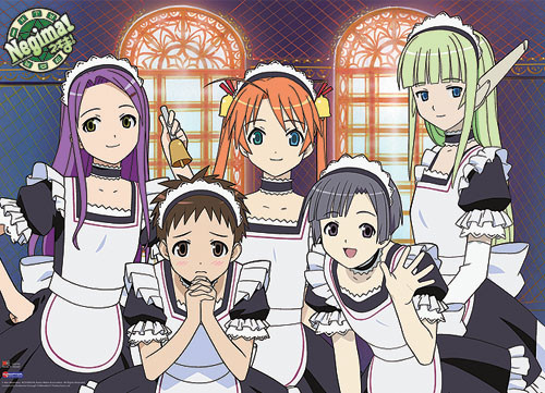 Negima! Girls In Maid Outfits Wall Scroll