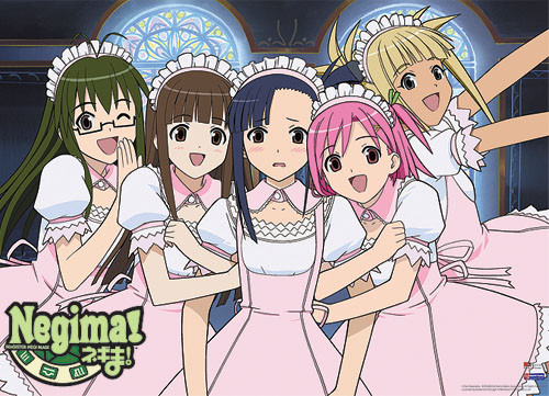 Negima! Girls In Pink Maid Outfits Wall Scroll