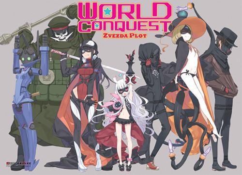 World Conquest Zvezda Plot Venera, Dva, Plamya, Professor Um, Odin, Pepel, and Roboko Wall Scroll