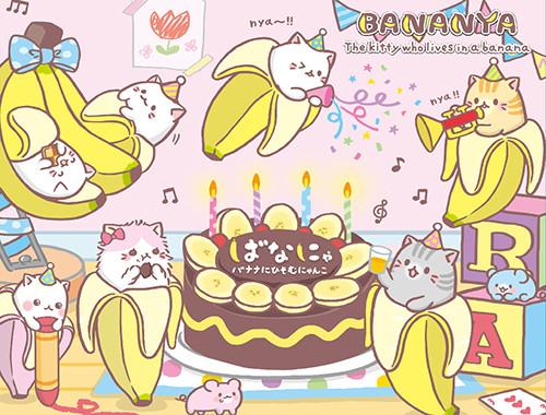 Bananya - Having A Party Throw Blanket