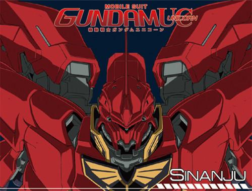 Gundam Unicorn Mobile Suite Sinanju Throw Blanket