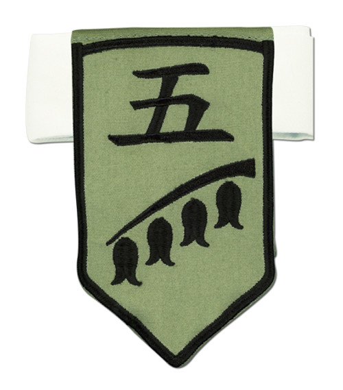 Bleach - 5th Division Armband Cosplay Costume