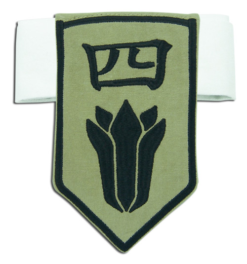 Bleach - 4th Division Armband Cosplay Costume