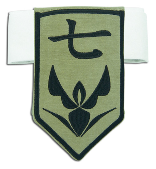 Bleach - 7th Division Armband Cosplay Costume