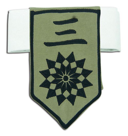 Bleach - 3rd Division Armband Cosplay Costume