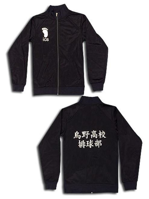 Haikyu!! - Karasuno Volly Ball Club Jacket Cosplay Costume