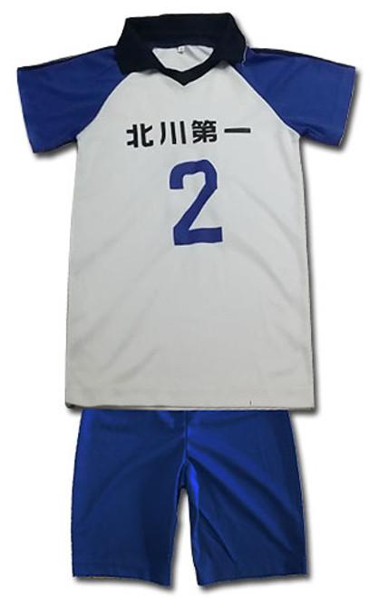 Haikyu!! - Kitagawa Daiichi #2 Volleyball Uniform Cosplay Costume