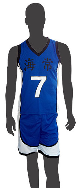 Kuroko's Basketball - Kise's #7 Basketball Uniform Cosplay Costume