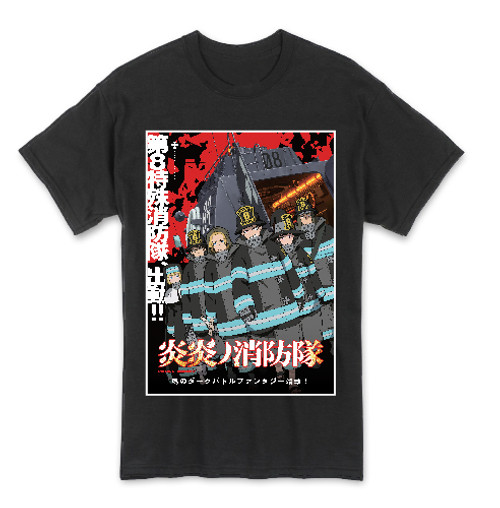 Fire Force - Team Eight Arriving T-Shirt