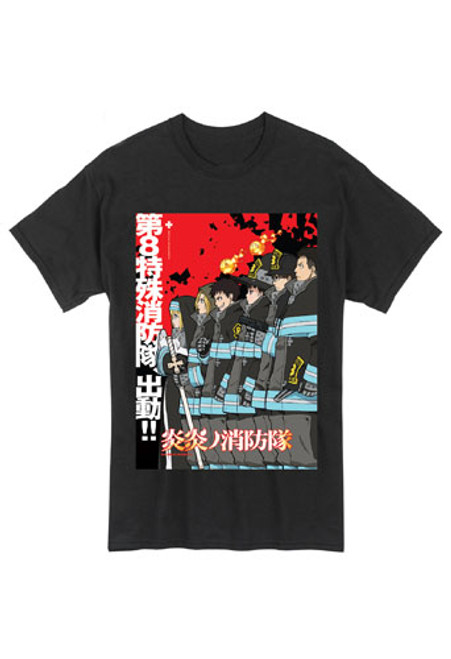 Fire Force - Team Eight Lined Up T-Shirt