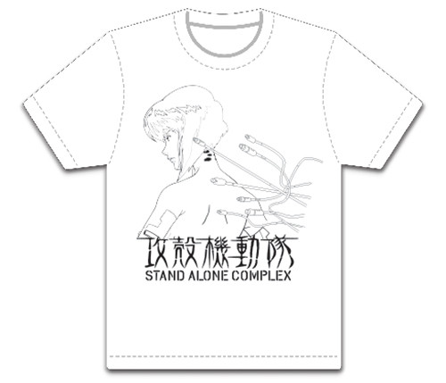 Ghost In The Shell S. A. C. - Outline Of Matoko T-Shirt