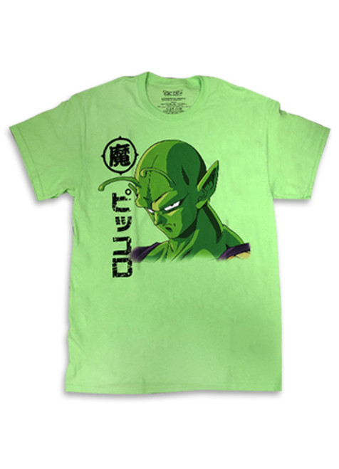 Dragon Ball Z - Piccolo Green Shirt