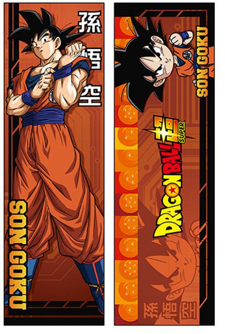Dragon Ball - Goku Body Pillow