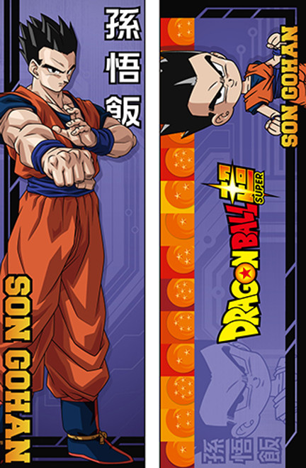 Dragon Ball - Gohan Body Pillow